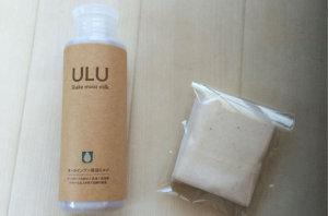 完全無添加オールインワンミルク「ULU」(ウルウ)